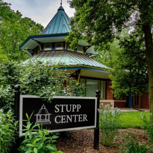 Tower Grove Park Stupp Center