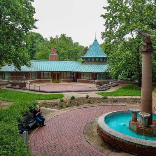 Tower Grove Park Stupp Center